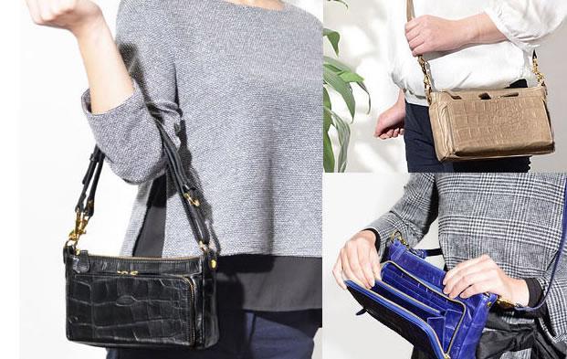 ハンドバッグになって、大容量のお財布ポーチ お財布ポシェット